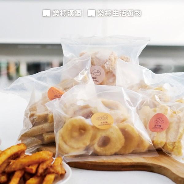 [樂檸]歡樂炸物拼盤趴踢包(雞塊/雞翅/地瓜薯條/洋蔥圈/起司條) 炸物拼盤,雞塊,雞翅,地瓜薯條,洋蔥圈,起司條