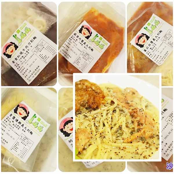 方便的速食~蔥媽媽義大利麵+黃金玉米濃湯