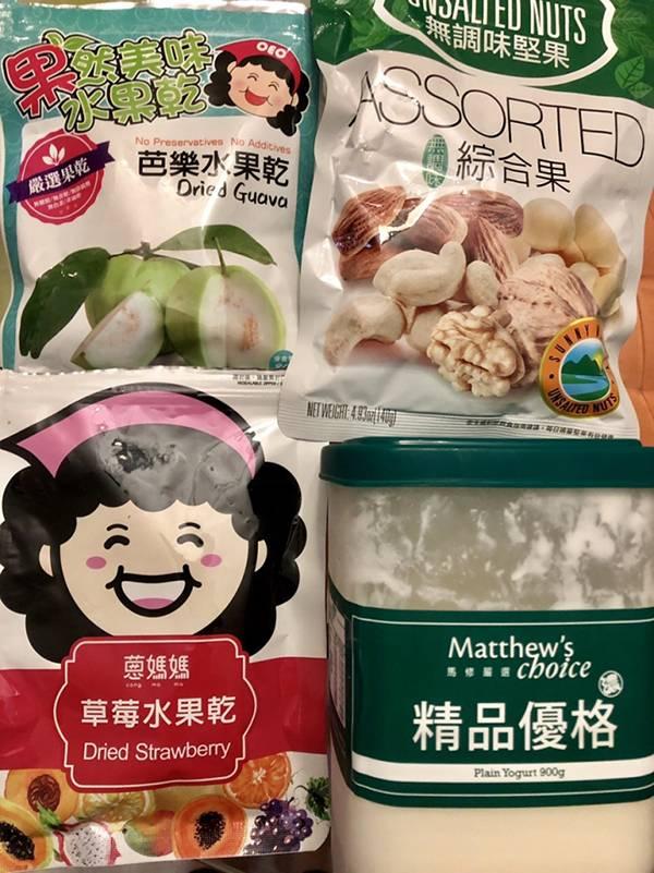 清爽的輕食-果乾堅果沙拉&優格 輕食推薦,蔥媽媽,輕食好物