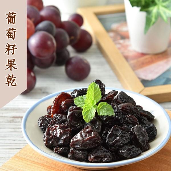 葡萄籽果乾(110g/包) 芒果 果乾,金煌芒果,鮮果乾,天然果乾,果乾 推薦,果乾 製作