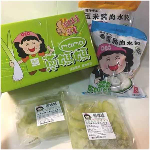 [分享]蔥媽媽水餃x情人果冰盛夏餐點簡單上桌 蔥媽媽,水餃,情人果冰,