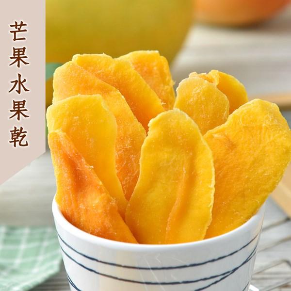 芒果水果乾(80g/包) 芒果 果乾,金煌芒果,鮮果乾,天然果乾,果乾 推薦,果乾 製作