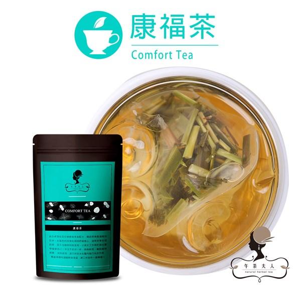 [午茶夫人]康福茶(薄荷茶) 10入/袋 花草茶,草本茶,無咖啡因飲品,果茶,下午茶
