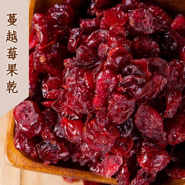 蔓越莓果乾(110g/包) 蔓越莓 果乾, 鮮果乾, 天然果乾, 果乾 推薦, 果乾 製作