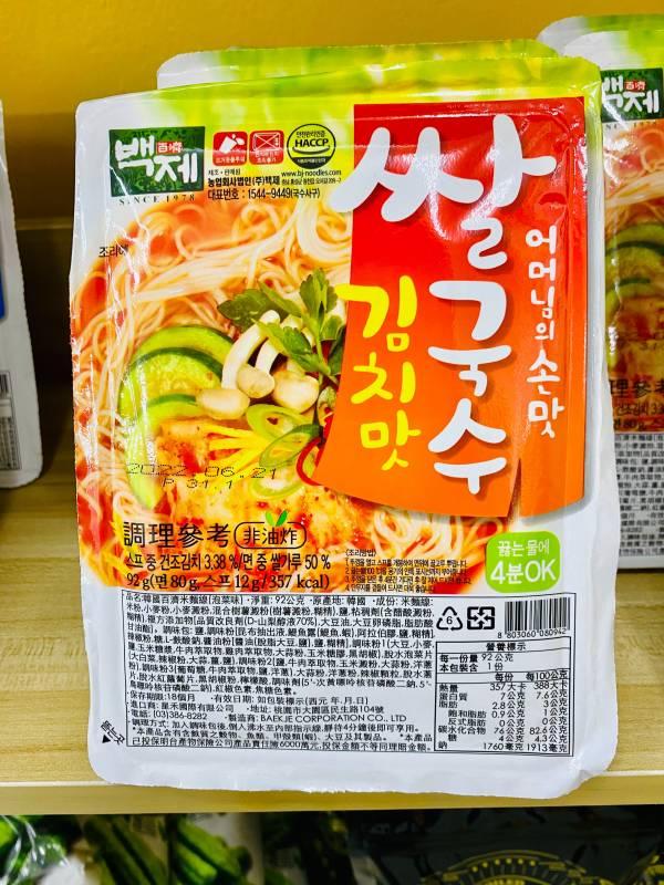 (韓國)百濟米麵線(泡菜)(92g)*1碗