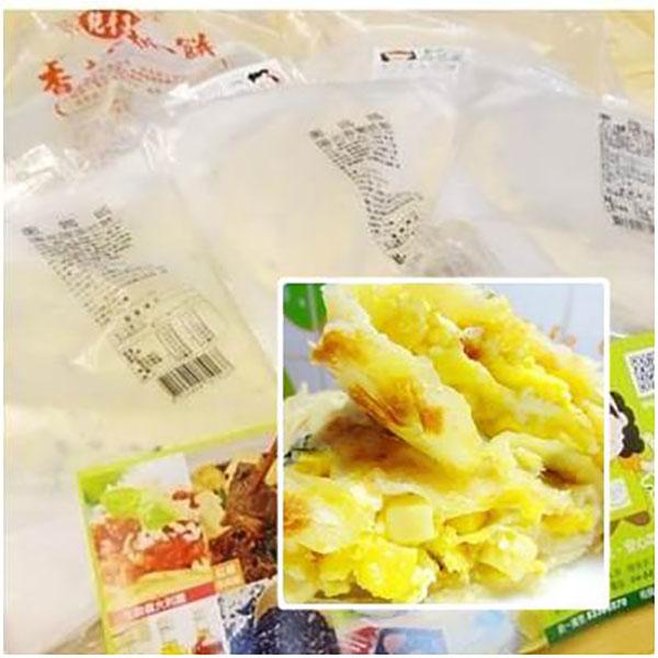 【抓餅推薦】OEC蔥媽媽 手工抓餅組 美味健康輕鬆料理 抓餅,蔥媽媽,早餐店