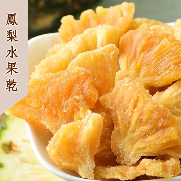 鳳梨果乾(70g/包) 鳳梨 果乾,鮮果乾,金鑽鳳梨,天然果乾,果乾 推薦,果乾 製作