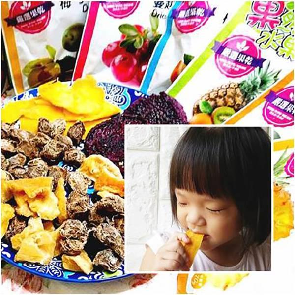 酸甜好滋味~蔥媽媽情人果冰、水果乾  果乾,禮盒,果乾推薦,台灣果乾