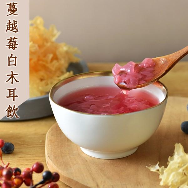 蔓越莓白木耳飲(700ml/罐) 銀耳,白木耳