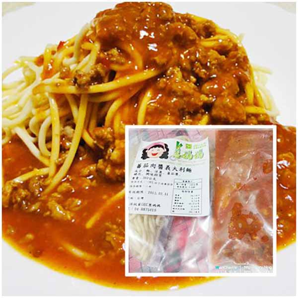[宅配] 試吃 OEC蔥媽媽 義大利麵 牛肉刀削麵 黃金玉米濃湯 輕鬆方便巧婦系列也有素食調理包