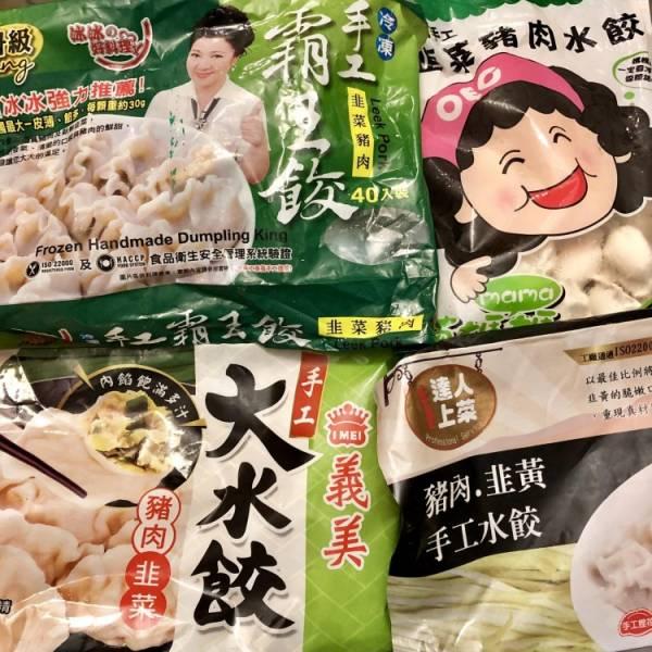 [料理交流] 家樂福四款冷凍韭菜水餃心得評比 蔥媽媽,網路團購美食,居家