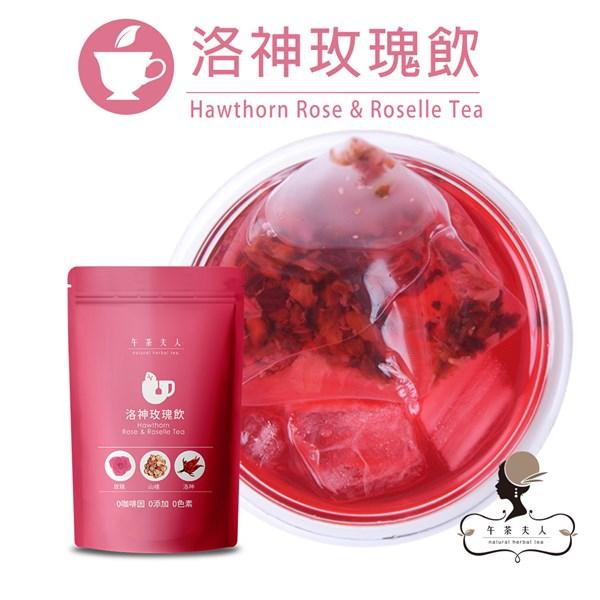 [午茶夫人]洛神玫瑰飲 12入/袋 花草茶,草本茶,無咖啡因飲品,果茶,下午茶