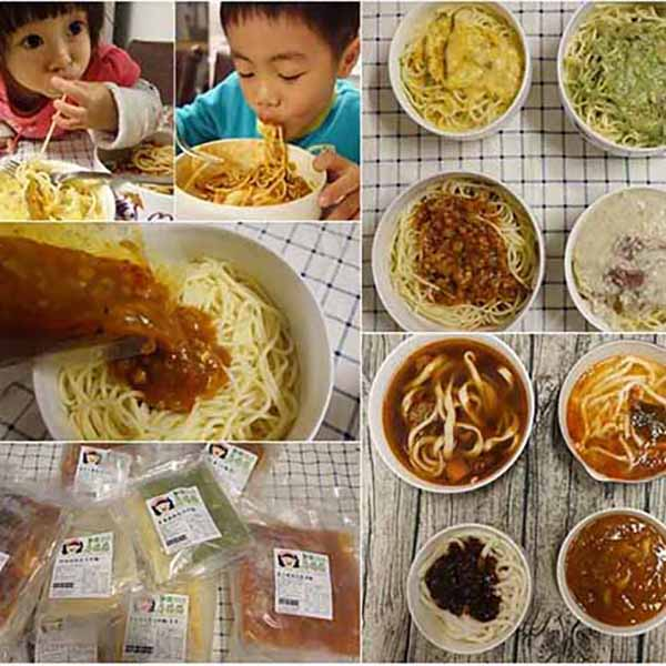 《宅配美食》蔥媽媽麵條系列~義大利麵、泰式酸辣麵、韓國炸醬麵、麻婆豆腐麵,今天想 吃哪種麵,五分鐘立馬端上桌! 宅配團購,餐廳,麵品,蔥媽媽