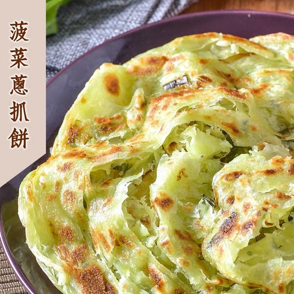 (任選)菠菜蔥抓餅(700g/5片) 菠菜抓餅, 菠菜,早餐推薦,網友好評,好吃青菜