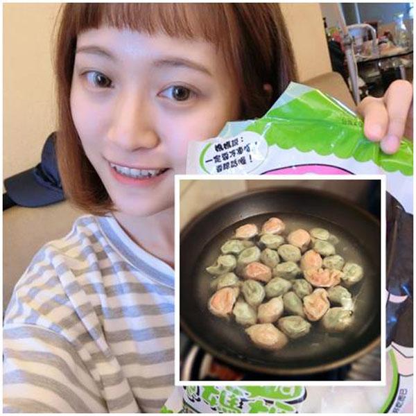 今天吃的是韭菜跟泡菜口味 在外面很少看到泡菜口味就決定吃看看?? 劉映君