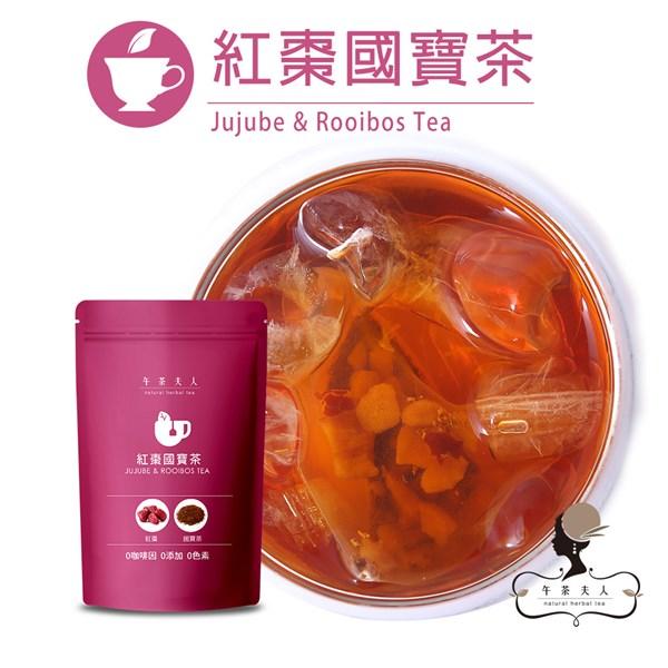 [午茶夫人]紅棗國寶茶 12入/袋 花草茶,草本茶,無咖啡因飲品,果茶,下午茶