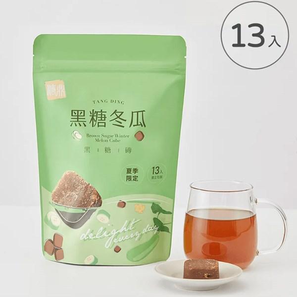 [糖鼎]黑糖冬瓜(13入) 黑糖,冬瓜