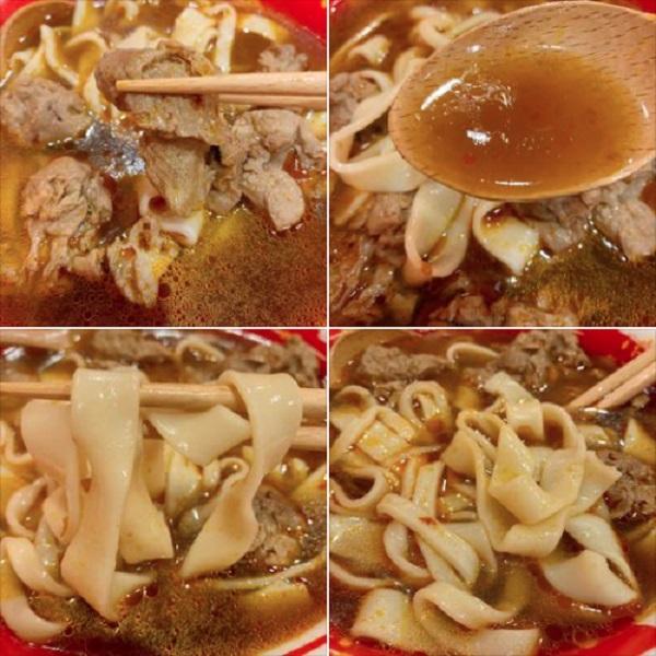 剛好來碗花椒香溫辣的素食紅燒湯麵