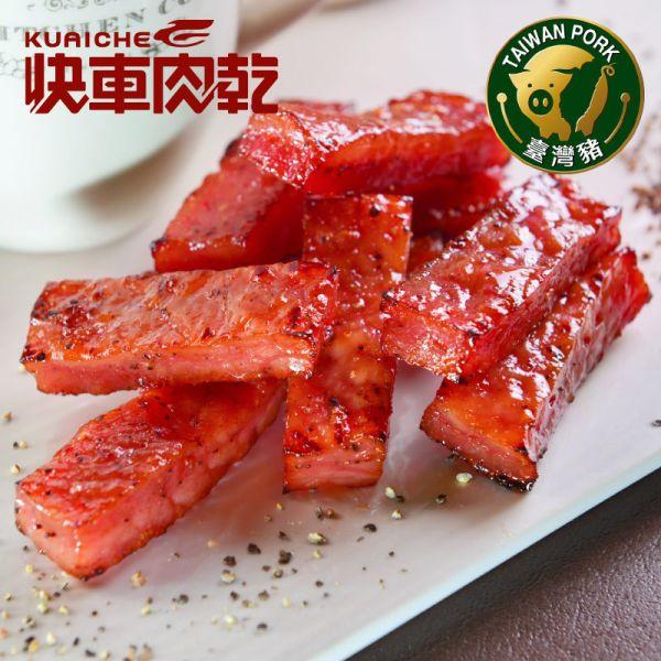 【快車肉乾-效期110.7.27】招牌特厚黑胡椒肉乾_A12