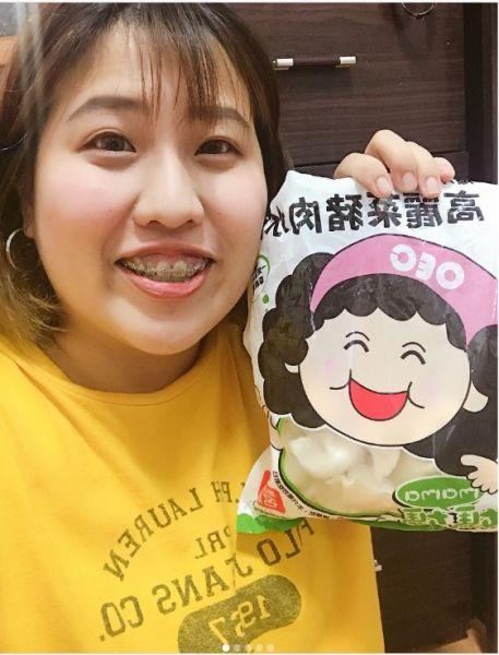 蔥媽媽《爆汁水餃》 團購美食,水餃