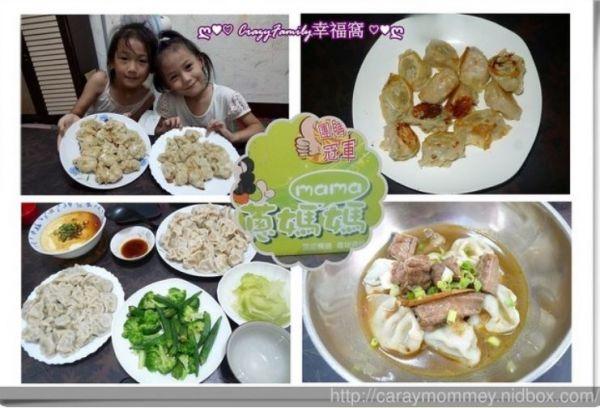 美食饗宴[宅配]『蔥媽媽』情人果冰+爆汁手工水餃 團購美食,情人果冰,水餃