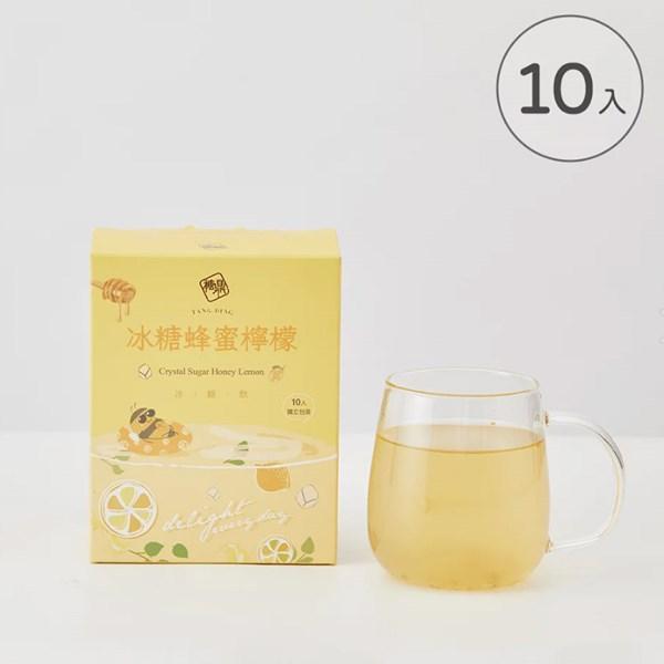 [糖鼎]冰糖蜂蜜檸檬(10入) 蜂蜜檸檬
