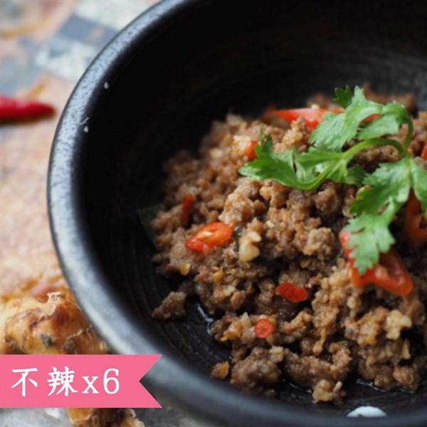 [泰丘]泰式打拋豬6包(不辣*6) 泰式料理,打拋豬,豬肉