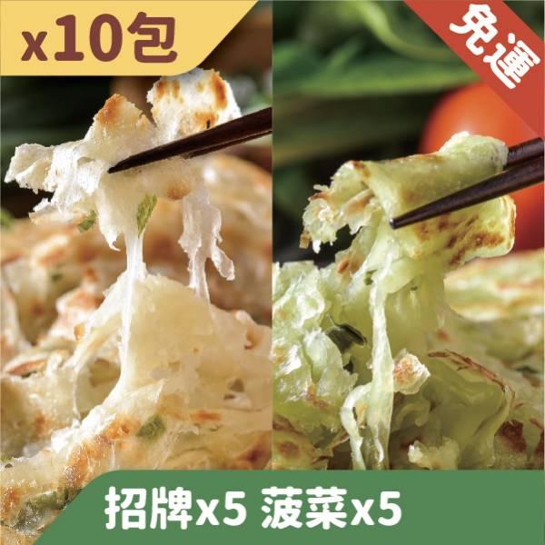 (免運)蔥抓餅熱賣組=蔥5包+菠菜5包 陽光蔥抓餅,蔥抓餅, 抓 餅, 蔥 抓 餅 做法,蔥 油餅