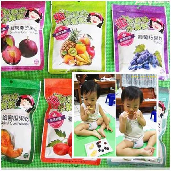 [中秋送禮] 蔥媽媽-中秋水果乾禮盒 送膩吃膩了月餅、柚子?! 那麼就來點不一樣的吧!!   水果乾,果乾,果乾禮盒,中秋禮盒