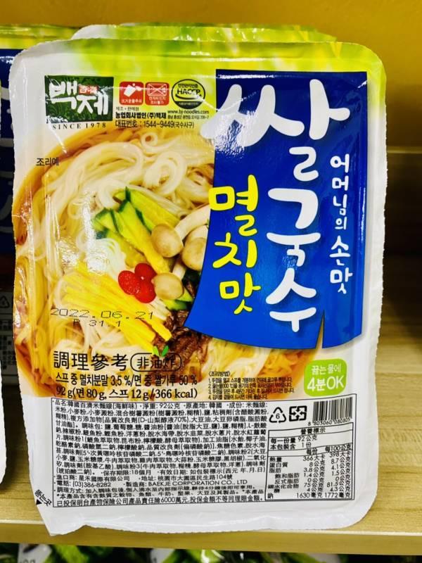 (韓國)百濟米麵線(海鮮味)(92g)*1碗