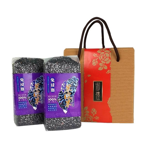 蔥媽媽 黑皮米2入禮盒-健康黑米(600g/包) 黑米,黑米糙米, 蔥媽媽 黑米