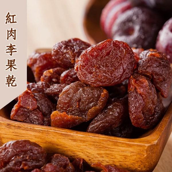 紅肉李子果乾(120g/包) 紅肉李子 果乾, 鮮果乾, 天然果乾, 果乾 推薦, 果乾 製作