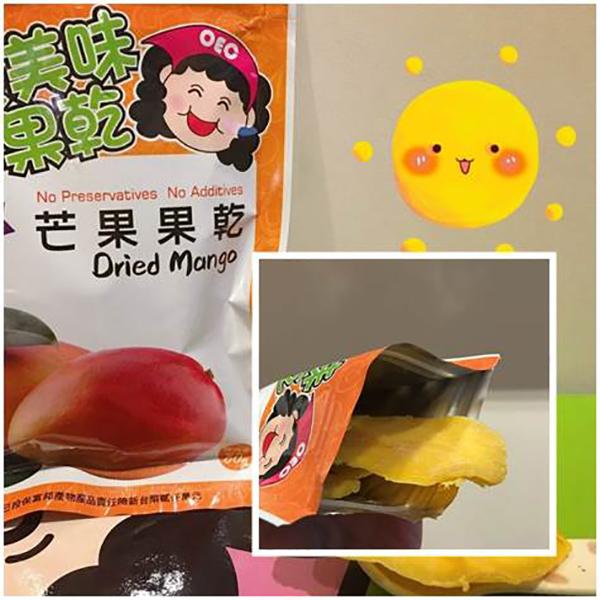 [宅配美食]蔥媽媽 送禮好選擇/水果乾/情人果冰/伴手禮 @噢!還還   水果乾禮盒,水果乾,果乾禮盒,禮盒,