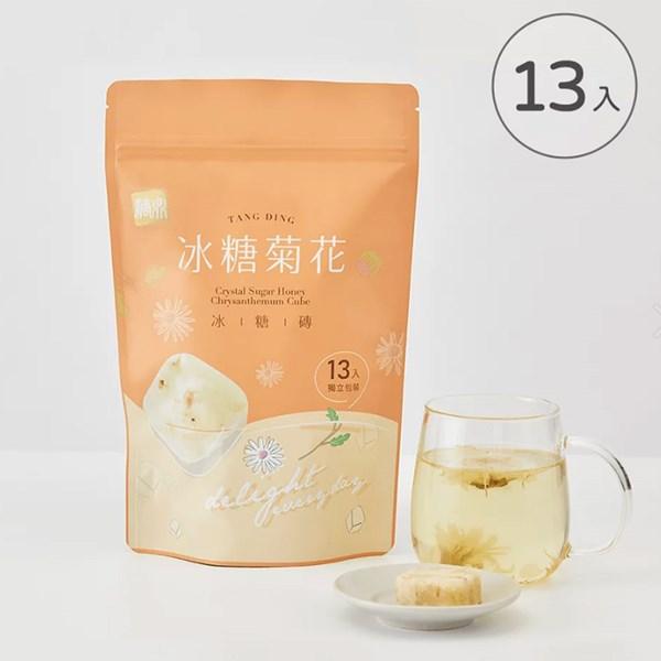 [糖鼎]冰糖菊花(13入) 黑糖,冰糖,菊花