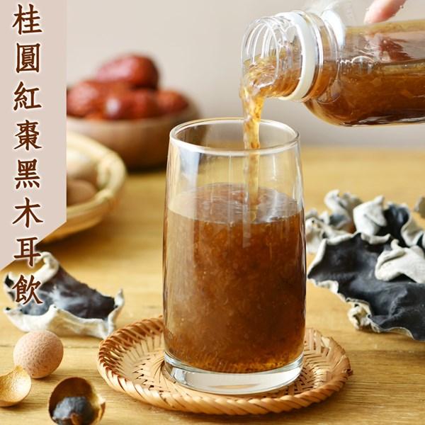 桂圓紅棗黑木耳飲(700ml/罐)