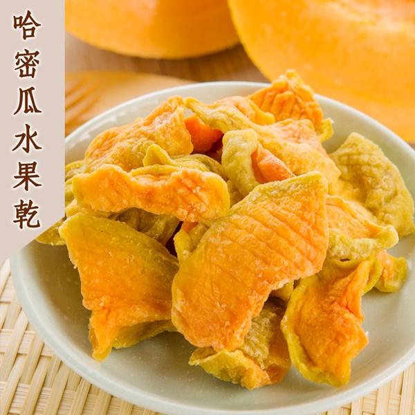 哈密瓜果乾(70g/包)