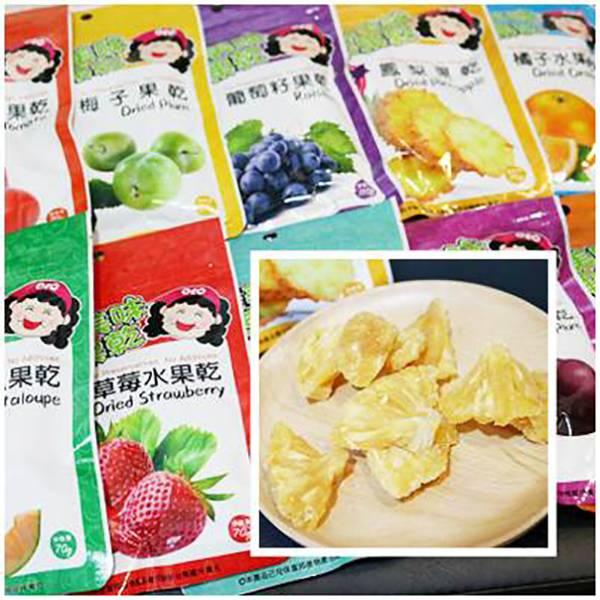 【宅配美食】蔥媽媽果乾系列-天然果乾.零嘴推薦  果乾,蔥媽媽果乾,芒果果乾,水果乾