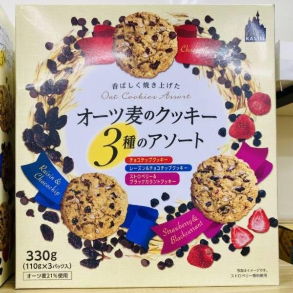 (日本)NS三色燕麥雜糧餅*1盒