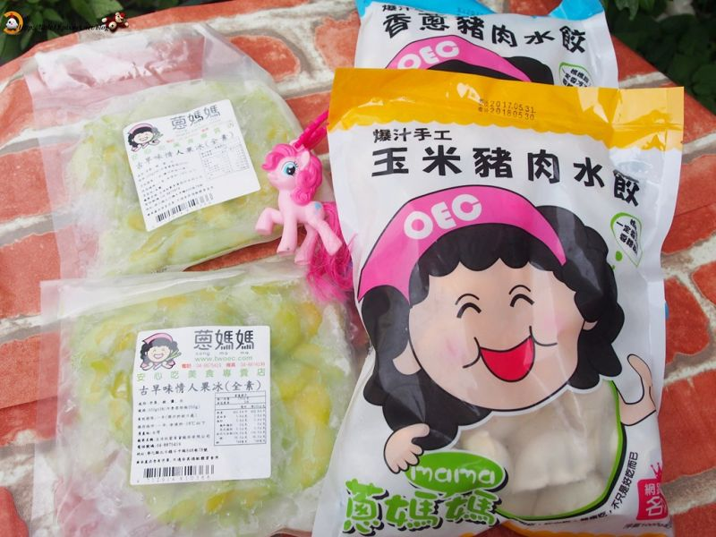 颱風天存糧買什麼好? 蔥媽媽水餃 情人果冰 古早味,蔥媽媽,團購美味水餃