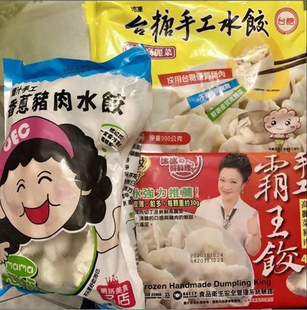 過年一定要吃元寶討個吉利 蔥媽媽,網路團購美食