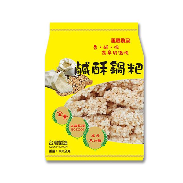 鹹酥鍋粑180g