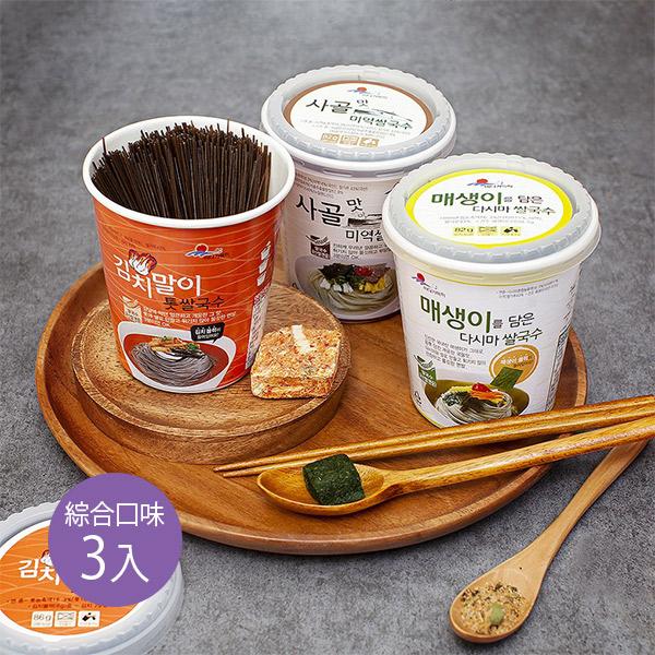 韓國低卡米線即食杯-綜合口味3入
