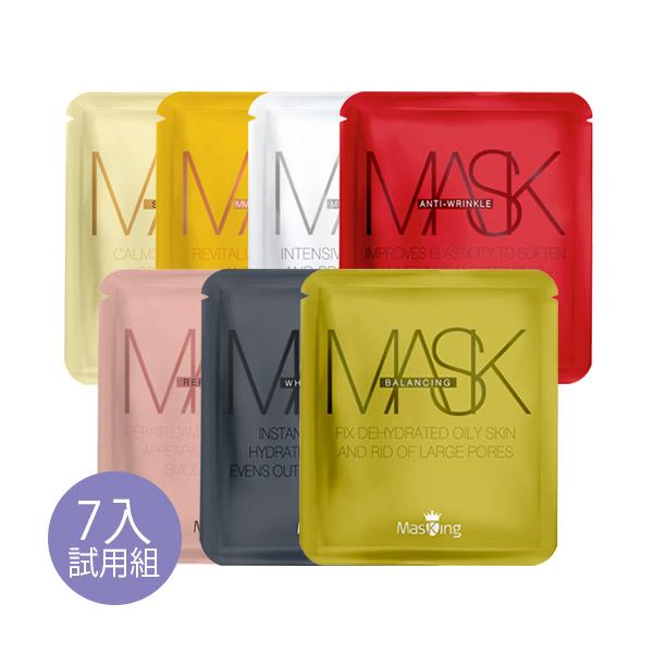 Masking 沙龍系列面膜試用組 7入 Masking,面膜推薦,護膚美容,專業護膚,MIT,台灣製造,肌膚改善,急救面膜,台灣面膜推薦