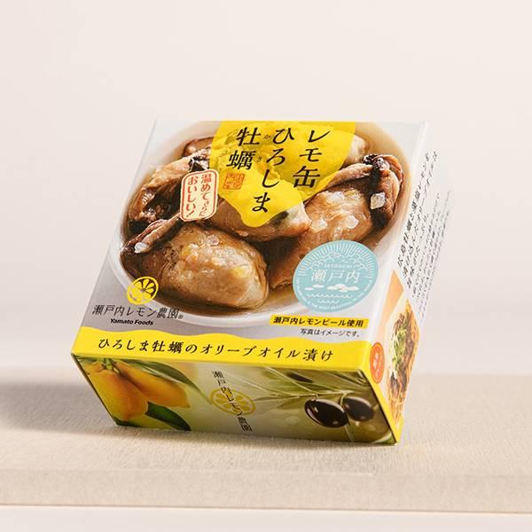 廣島檸檬牡蠣罐頭