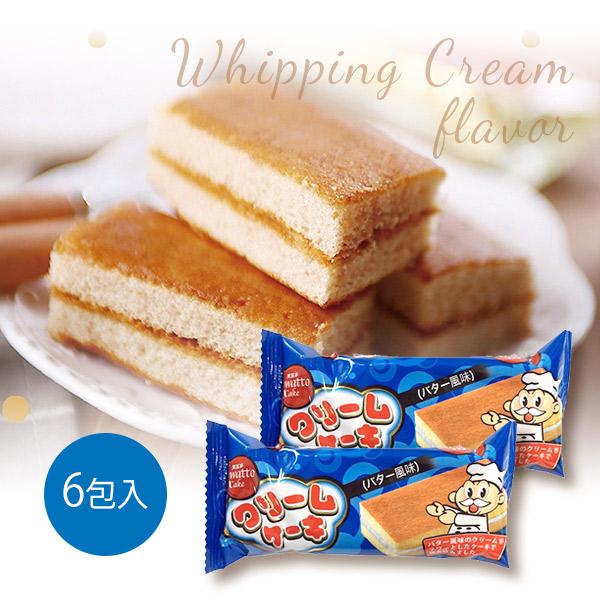 芙瓦多 奶油風味夾心蛋糕(6入)