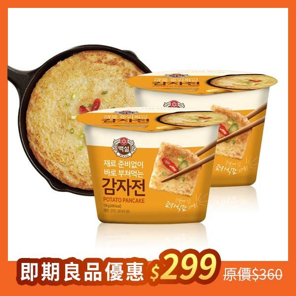 【即期出清,勿與預購商品合併下單】韓國CJ 白雪馬鈴薯煎餅粉 (杯裝) 120g 2入組