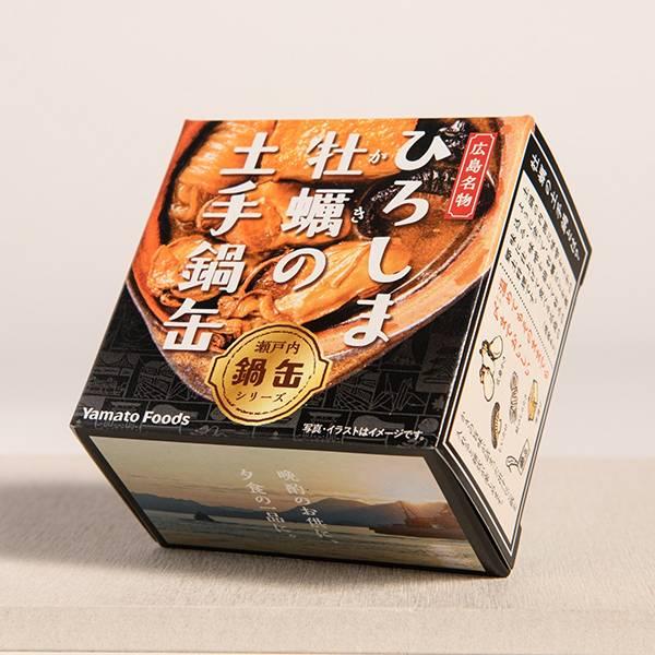 廣島牡蠣土手燒鍋罐頭