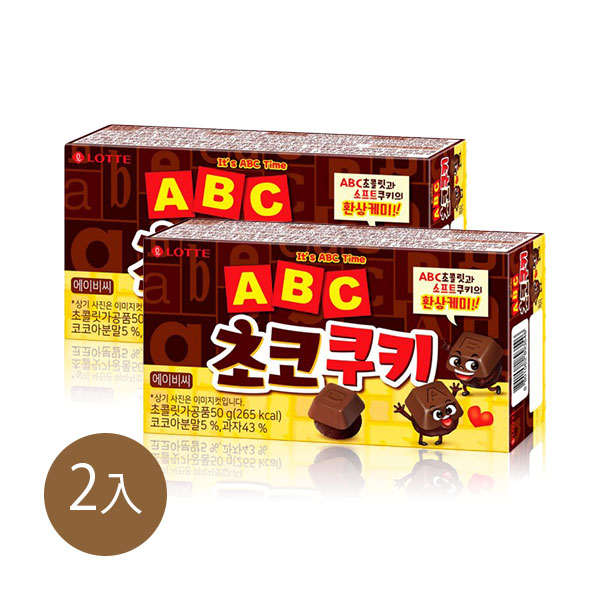 韓國樂天字母巧克力餅乾(2入)
