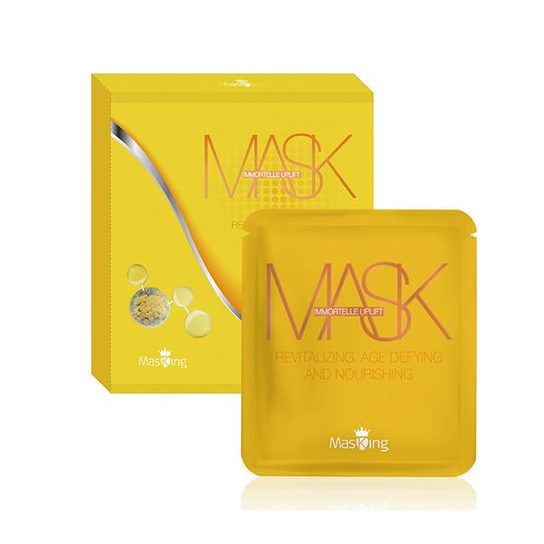 (王思佳推薦)Masking 塑妍提拉面膜 7入 Masking,面膜推薦,護膚美容,專業護膚,MIT,台灣製造,肌膚改善,急救面膜,台灣面膜推薦,保濕抗老