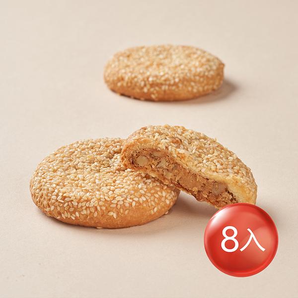 桃喜酥-8入